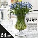 HOLMEGAARD オールドイングリッシュベース 24cm 4343803OLD ENGLISH VASE ホルムガード  CLAUS DALBY クラウス ダルビー 花瓶 北欧 吹きガラス