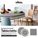 ●●【Vitra ヴィトラ】Tablecloths テーブルクロス食卓 リビング キッチン ダイニング リネン 【RCP】