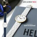 店舗クーポン発行中!ARNE JACOBSEN WATCH アルネヤコブセン ウォッチリミテッドコレクション ステーション STATION 限定53414-limited腕時計 時計 ウォッチ WATCH 北欧 デンマーク ローゼンダール