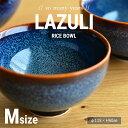 【so many years/ソーメニーイヤーズ】 LAZU...