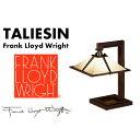 Frank Lloyd Wright TALIESIN1 MINI Walnutフランク・ロイド・ライト タリアセン1 ミニ ーブルスタンド 照明 ライト 照明器具【RCP】