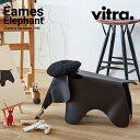 店舗クーポン発行中!Vitra Eames Elephant イームズ エレファントスツールヴィトラ/Charles & Ray Eames/椅子/イス/チャールズ&レイ・イームズ