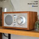 【Tivoli Audio チボリオーディオ】Model One BT モデルワンビーティー/モデルワンBT【チェリー/シルバー】【コンビニ受取対応商品】【RC...