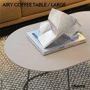 Muuto/ムート AIRY COFFEE TABLE / LARGE/エアリーコーヒーテーブル/Lサイズ/プライウッド/FENIXラミネート/Cecilie Manz/セシリエ・マンツ/