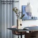 店舗クーポン発行中!Muuto/ムート STRAND PENDANT LAMP/OPEN-40cm/ストランド/ペンダントランプ/照明/ライト/Benjamin Hubert/ベンジャミン・ヒューバート