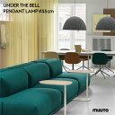 Muuto/ムート UNDER THE BELL PENDANT LAMP 55cm/アンダー・ザ・ベル/ペンダントランプ/照明/ライト/Iskos-Berlin/イスコス−ベルリン