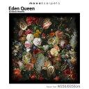 代引不可 moooi/モーイ Eden Queen エデンクイーン カーペット スクエア 250×250cmMarcel Wanders/マルセル・ワンダース/SFAC-EQ250250/絨毯