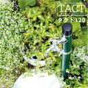 トーシンコーポレーション】不凍水栓ユニット TACT タクト 《SC-TAC120 》別途パンをご購入下さい 全6色/立水栓 水栓柱【【RCP】