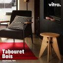 Vitra ヴィトラ Tabouret Solvay ダブレソルベイ スツールJean Prouve ヴィトラ 椅子 イス サイドテーブル
