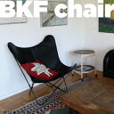 cuero/キュエロ BKF Chair/BKFチェア カラー:ブラック Butterfly Chair/バタフライチェアベジタブルタンニンなめし革/MoMA/ミッドセンチュリー/コルビジェ/イームズ/クエロ【RCP】
