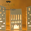 ●●KAHLER/ケーラー Urbania/アーバニア チャーチ:Medium H:180mm 品番:12442 ティーライトハウス/キャンドルホルダーランタン...