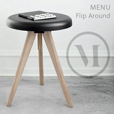 Flip Around  フリップアラウンドmenu メニュー NOME ノームトレー/サイドテーブル/スツール/椅子/机/お盆【RCP】
