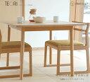 TEORI テオリ スクエアテーブル美しい竹の家具TEORI  P-ST85 竹無垢 日本製/岡山イス/椅子/chair/dining/ダイニング/living/リビング/table/テーブル/机/ソファ/sofa