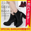 【楽天スーパーSALE★超目玉】ブーツ レディース サイドゴ...