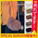 【10%OFF★超目玉】 バッグ レディース ファー ショル...