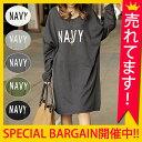 ワンピース レディースTシャツ 体型カバー ロゴ 【rb-020】(メール便送料無料)