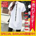 【全8カラー】Tシャツ カットソー レディース ロゴTシャツ お洒落 カジュアル 春夏 20