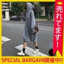 【40%OFF★超目玉】 ワンピース レディース パーカーワ...
