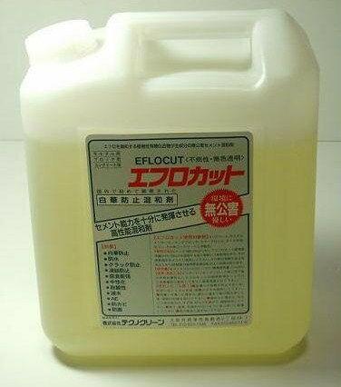 エフロカット 白華防止剤 特許製品4リットル 05P05Nov16