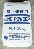 ラインパウダー 競技用白線 スポーツ石灰 20kg 05P01Mar15