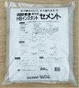 インスタントセメント 20kg532P19Apr16