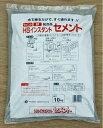 インスタントセメント 10kg532P19Apr16