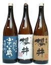 芋焼酎 金峰櫻井・造り酒屋櫻井・小さな蔵で 1800ml×3本セットその2 − 櫻井酒造