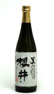 芋焼酎 黒櫻井 25度 720ml − 櫻井酒造