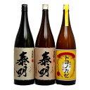 麦焼酎 泰明・特蒸泰明・トヨノカゼ 1800ml×3本セット - 藤居醸造