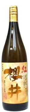 芋焼酎 紅櫻井 25度 720ml − 櫻井酒造