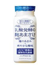 八海山 乳酸発酵の麹あまさけ 118g×40本の商品画像