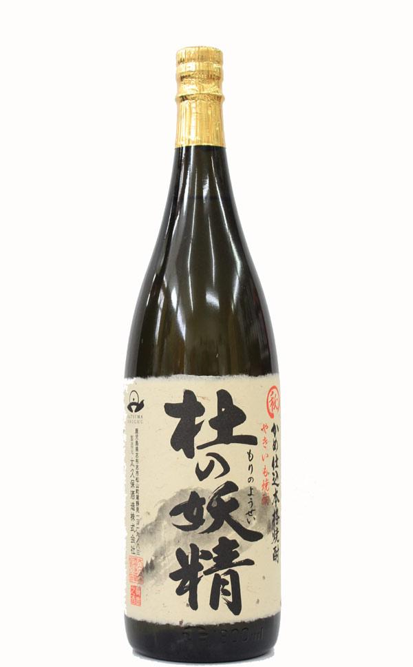 芋焼酎 杜の妖精 25度 1800ml − 太久保酒造