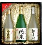 【日本酒ギフト】小富士バラエティセット720ml 3本【ギフト用化粧カートン入り】