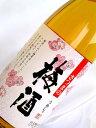 彩煌の技と味 さつまの梅酒 14度 1800ml − 白玉醸造