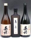 麦焼酎 舞香・特蒸泰明・泰明 720ml×3セット - 藤居醸造