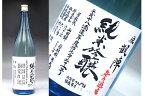 悦凱陣 純米吟醸 山田錦 無濾過生 ブルーボトル 1800ml − 丸尾本店