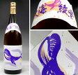 芋焼酎 くじらのボトル綾紫 白麹 25度 1800ml − 大海酒造