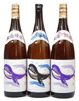 芋焼酎 くじらのボトル綾紫黒・くじらのボトル綾紫...の商品画像