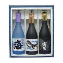 芋焼酎 海 くじらのボトル 海王 720ml×3本ギフト用化粧箱入セット − 大海酒造