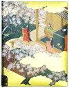 日本のお土産 写真立て和雑貨 海外おみやげ フォトフレーム浮世絵フォトスタンド 源氏物語若紫