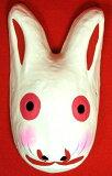 姫路の郷土玩具 可愛い兎(うさぎ・ウサギ)お面お月見・各種の行事に・レイアウトに・演劇に兵庫県伝統工芸品姫路張子 うさぎ面 兎面
