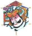 日本の伝統 日本凧 縁起凧高級和紙使用 六角凧 ミニ凧武田信玄凧