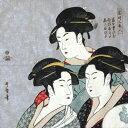 日本のお土産和柄ハンカチ 海外おみやげ浮世絵はんかち喜多川歌麿 寛政三人美人