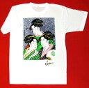 和風 日本のお土産 海外向けおみやげ 喜多川歌麿 三人美人 日本 浮世絵Tシャツ tシャツ 女三人