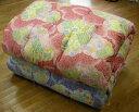 和式綿混敷き布団  シングルサイズ