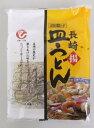 【送料無料】1食長崎皿うどん(1人前・スープ付)20個入りケース売り