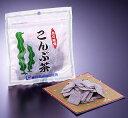 【昆布茶】【北海道産昆布使用】【羅臼漁業協同組合】【角切りこんぶ茶】【ネコポス発