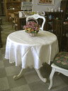 [possible immediate delivery!] The ♪ round shape tablecloth off-white that had 】 again