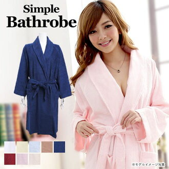 A simple Terry bathrobe Cape