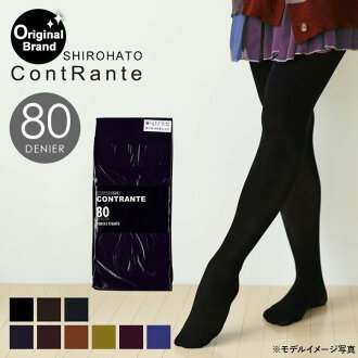 ContRante Colorful 80-Denier Tights (Made in Japan, 9 Colors)